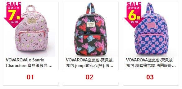 VOVAROVA空氣包旅行包 波士頓包 手提包 手拿包 太空包 肩背包 側背包 托特包 媽媽包 後背包 媽咪包8折免運