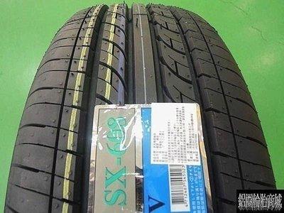 全新輪胎 NANKANG 南港 SX-608 SX608 215/55-17
