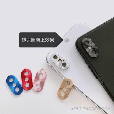 iphone手機殼手機套金屬合金iphoneX/XS/MAX/XR鏡頭保護圈蘋果攝像頭保護貼防摔女款