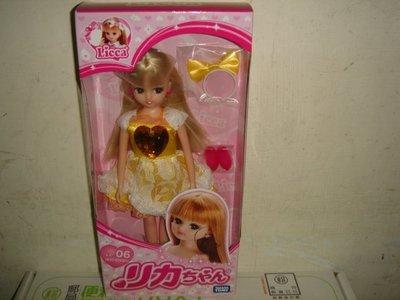 1星光樂園偶像學園珍妮芭比娃娃公主光之美少女戰士TAKARA Licca莉卡LD-06黃寶石洋裝莉卡娃娃四佰五十一元起標