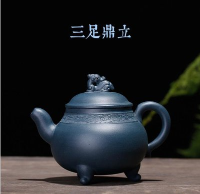 原礦綠泥紫砂壺 三足鼎立茶壺