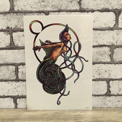 【萌古屋】人魚圖騰花臂手臂大圖 - 男女防水紋身貼紙原宿刺青貼紙 HB-171