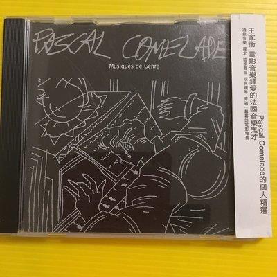 *愛樂熊貓*王家衛電影音樂鍾愛的法國音樂鬼才Pascal Comelade的個人精選97'十月首版(絕版)