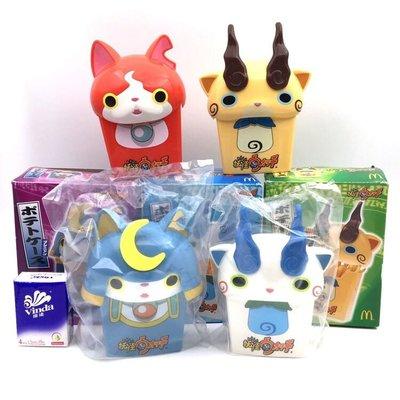 (全新) 購自日本 原裝正品 Yokai Watch 妖怪手錶 McDonalds 麥當勞 地縛貓 哥瑪先生 哥瑪次郎 薯條盒