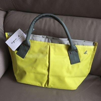 New Agnesb Nylon Handbag/Yellow