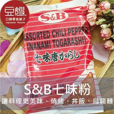 【豆嫂】日本調味 S&B七味粉(日本道...