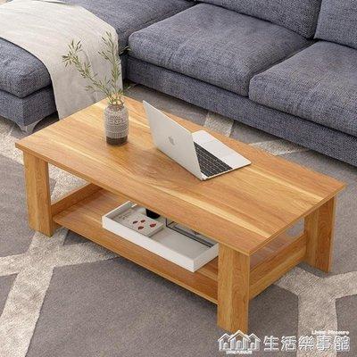 客廳簡約現代邊几小桌子簡易北歐仿實木茶...