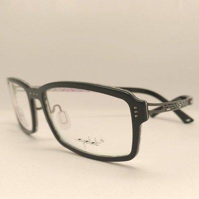 [恆源眼鏡] Eyelet Junior EA126 A23  光學眼鏡  IF產品設計金獎 環保無鉛無毒
