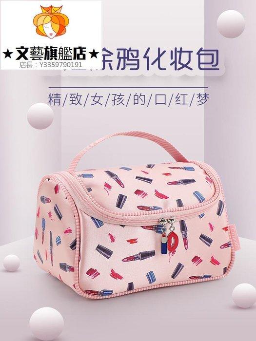 預售款-WYQJD-少女心化妝包大容量便攜旅行洗漱包韓國簡約化妝品收納包ins防水*優先推薦