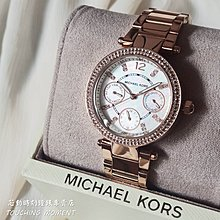 國際精品(MK) MICHAEL KORS 都會時髦 輕奢華三眼流行腕錶 MK5616