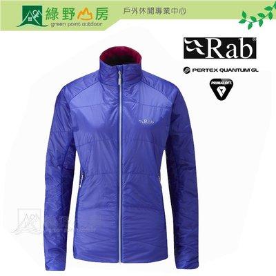 《綠野山房》RAB 英國 Ether X 女 保暖外套 化纖外套 夾克 登山中層衣 閃電藍 QIN-99-Electr