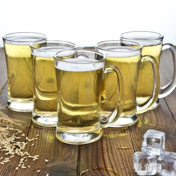 大號啤酒杯 玻璃杯子 家用喝水 創意水杯扎啤杯帶把 透明茶杯套裝 QG5832