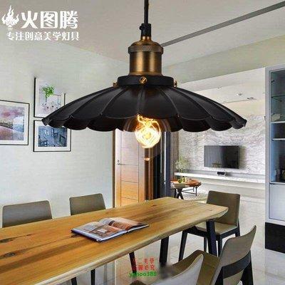 【美學】北歐簡約美式小餐廳吊燈客廳臥室復古小黑傘吊燈具MX_1852