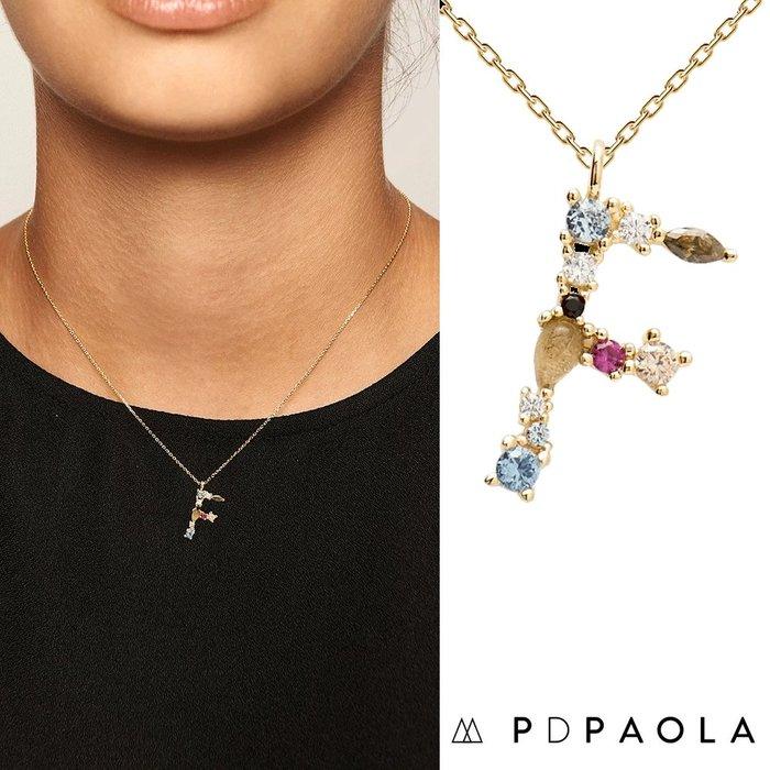 PD PAOLA 西班牙時尚潮牌 金色F字母項鍊 彩鑽項鍊 925純銀鑲18K金