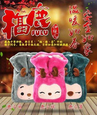 【Ray的雜貨鋪】台灣區網路特許經銷~正品伊暖兒暖腳寶 USB暖腳墊暖手寶~加熱電熱墊~電暖鞋插電