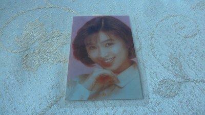 藍色小館10-6--------華語女藝人