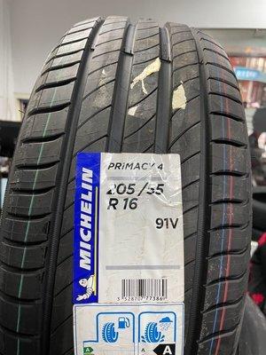 三重 國道旁 ~佳林輪胎~ 米其林 Primacy4 205/55/16 P4 非 PS4 AE51 PC6