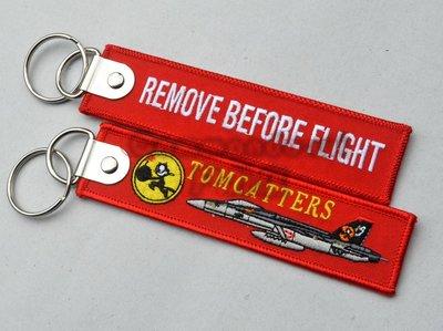 VFA-31 TOMCATTERS雄貓人Remove Before Flight飛行前拆除 鑰匙扣
