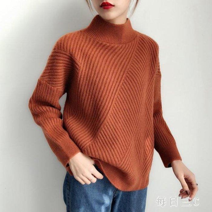 毛衣女寬鬆慵懶風高領冬季新款套頭長袖加厚打底衫針織毛衣 zm8997