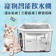 寵物過濾飲水器 寵物飲水器 寵物飲水 寵物喝水 寵物飲水機 貓咪飲水器 飲水機 過濾活性炭 寵物水盆