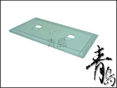 P。。。青島水族。。。生化過濾滴流盒(便當盒)==上蓋30*17cm用
