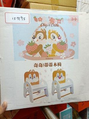 Disney迪士尼兒童學習組合木兒童書桌椅-奇奇款(大樹藥局有賣)