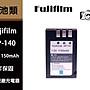 富士 Fujifilm NP- 140 鋰電池 S100 S200 S2...