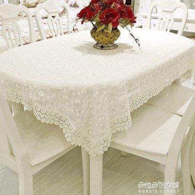 ZIHOPE 蕾絲桌布布藝歐式家用客廳小清新餐桌墊茶幾墊長方形臺布棉麻蓋布ZI812