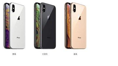 旺角平價手機店  Apple iPhone XS 64GB