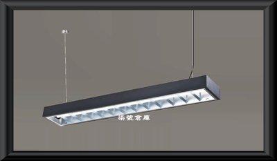 柒號倉庫 免運費 辦公室LED吊燈 雙管設計 附燈管 辦公室節能吊燈  高雄辦公室設備 A2-4713 會議室吊燈