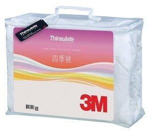 3MThinsulate可水洗四季被Z250(雙人6x7)