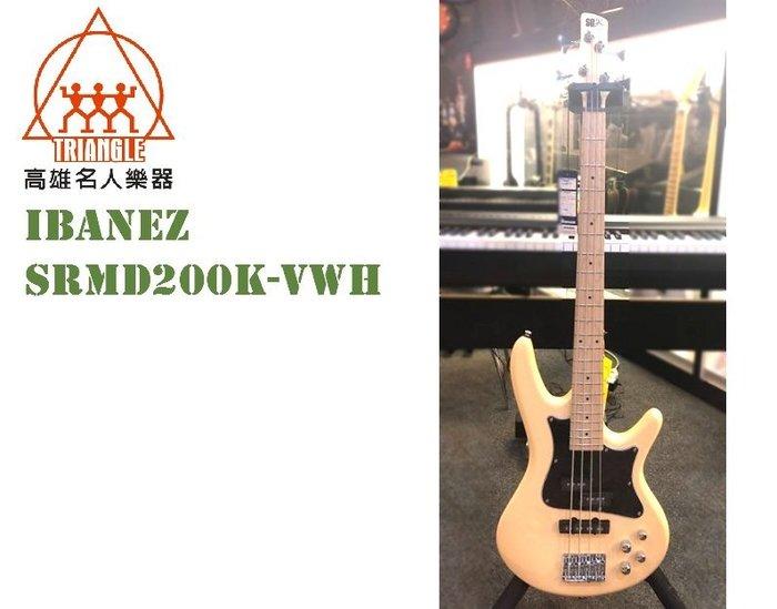 【名人樂器】2019 Ibanez SRMD200K-VWH Bass Guitar 物超所值的入門 進階 電貝斯