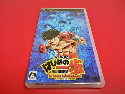 ㊣大和魂電玩㊣ PSP 第一神拳{日版}編號:Q3---掌上型懷舊遊戲