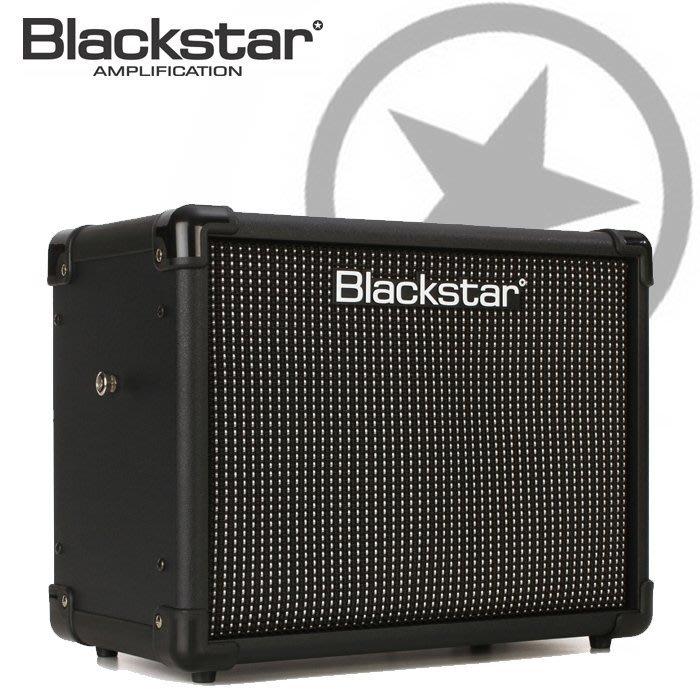 ☆ 唐尼樂器︵☆ Blackstar ID Core 10 V2 電吉他10瓦雙喇叭立體聲音箱(內建綜合效果器)