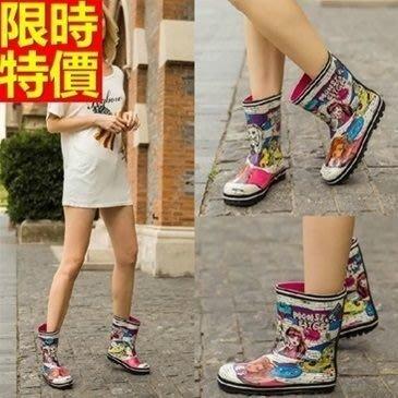 中筒雨靴子 雨具-俏皮可愛時尚精靈女雨鞋子66ak4[獨家進口][米蘭精品]