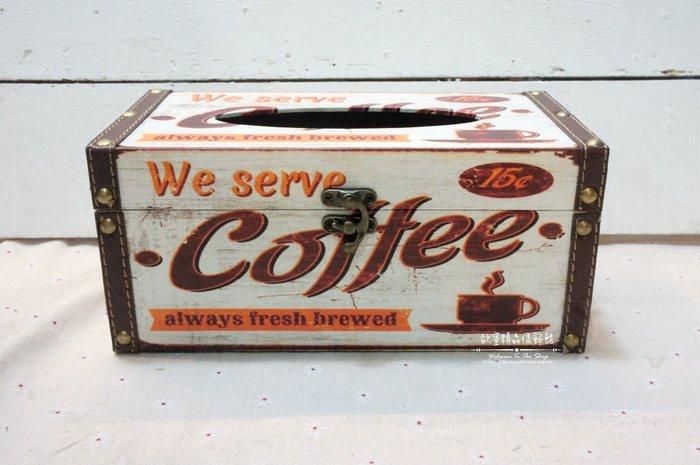 ~*歐室精品傢飾館*~Loft工業 美式鄉村 復古 仿舊 COFFEE 咖啡 木盒 鉚釘 皮革 扣環 面紙盒~新款上市~