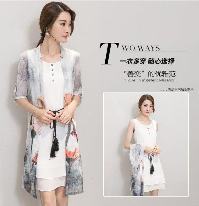 ☆現貨☆女裝夏季韓國新款雪紡兩件套連衣裙