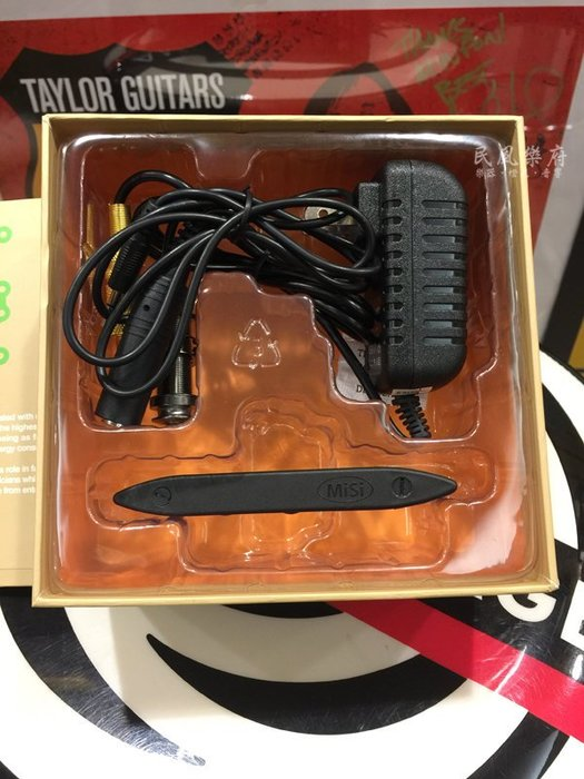 《民風樂府》MiSi Magpie 音孔型主動式拾音器 革命性產品 不需電池 自然純淨的聲音代理商公司貨