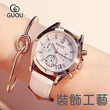 GUOU時尚三眼女錶皮帶帶日歷水鉆石英錶女士經典百搭手錶腕錶女