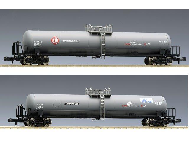 佳鈺精品-TOMIX-8733-タキ25000(日通商事)油罐車(單輛)-特價商品
