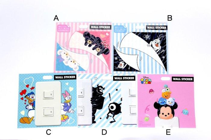現貨 日本 迪士尼直購 壁貼 裝飾貼紙 手機 電腦 筆記本 牆壁 適用 窗貼 Disney