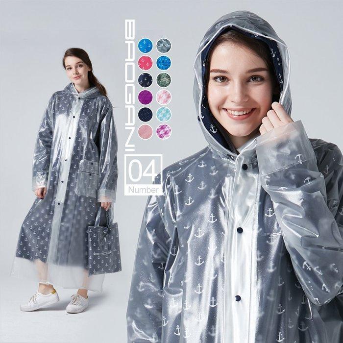【寶嘉尼 BAOGANI】B04 HAPPY RAINY DAY 雙層雨衣-船錨(深藍)