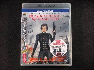 [3D藍光BD] - 惡靈古堡V:天譴日 Resident Evil V : Retribution 3D + 2D 雙碟限定版 ( 得利公司貨 )