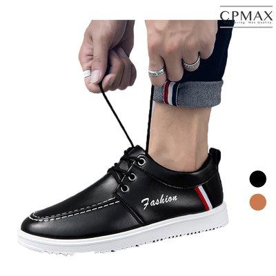 CPMAX 休閒百搭皮革亮面鞋 男休閒...