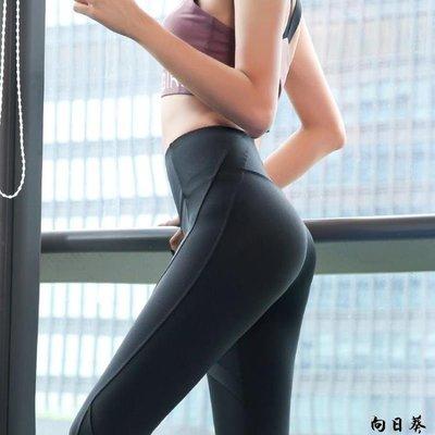 提臀運動褲女緊身健身訓練褲秋冬跑步外穿速干長褲彈力瑜伽九分褲