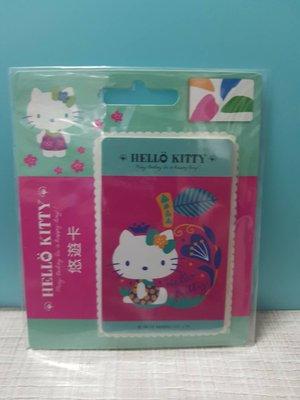 HELLO KITTY悠遊卡-夏日蘋果-010305