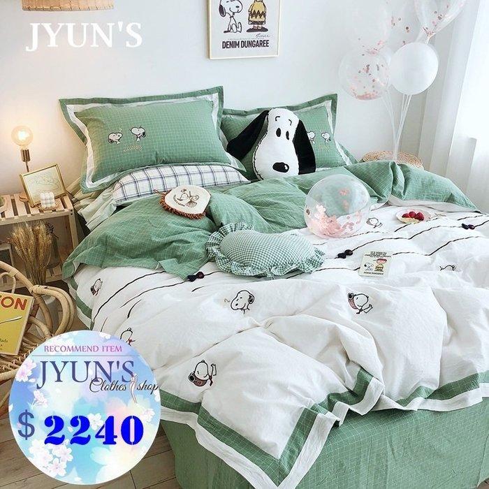 JYUN'S實拍 史努比SNOOPY四件套純棉被套水洗棉立體蝴蝶結少女心可愛柔軟親膚嬰兒孕婦床單床包組床笠四件套3色現貨