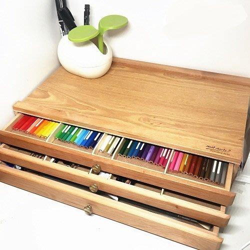 三層收納抽屜木製盒筆盒 繪畫箱 畫材收納☆找好物FINDGOODS☆