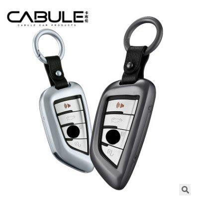 有車以後汽配~BMW寶馬 X5 30D F15 F22 218 220 225 F45 F46 F85鋁合金鑰匙殼汽車鑰匙包鑰匙扣殼套