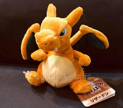 【中心限定】現貨 日版 噴火龍 布偶 Pokémon fit 寶可夢 玩偶 神奇寶貝中心限定 娃娃 My151 寶可夢